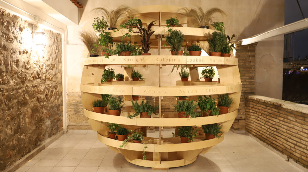Community Spherical Garden
