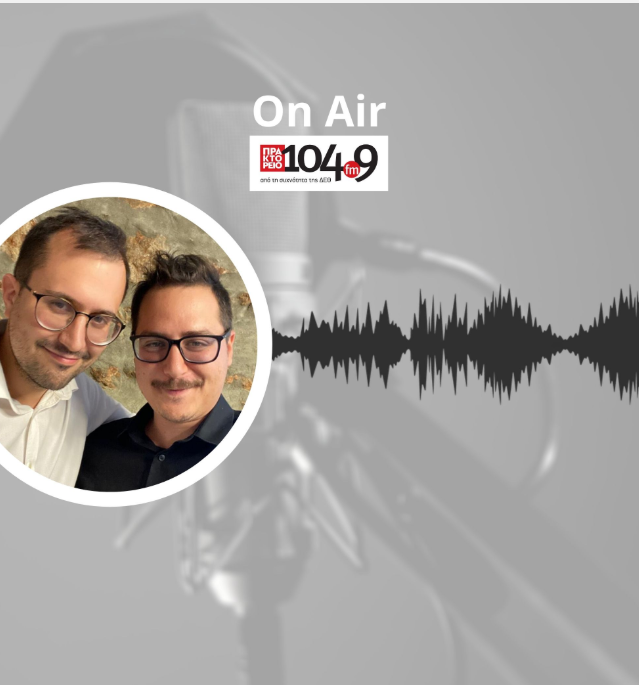 Radio Interview Jai Mexis Loukas Oikonomakis