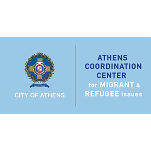 Athens Coordination Center for Migrant & Refugee Issues Logo