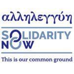 Solidarity Now Logo